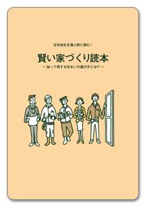 読本プレゼント
